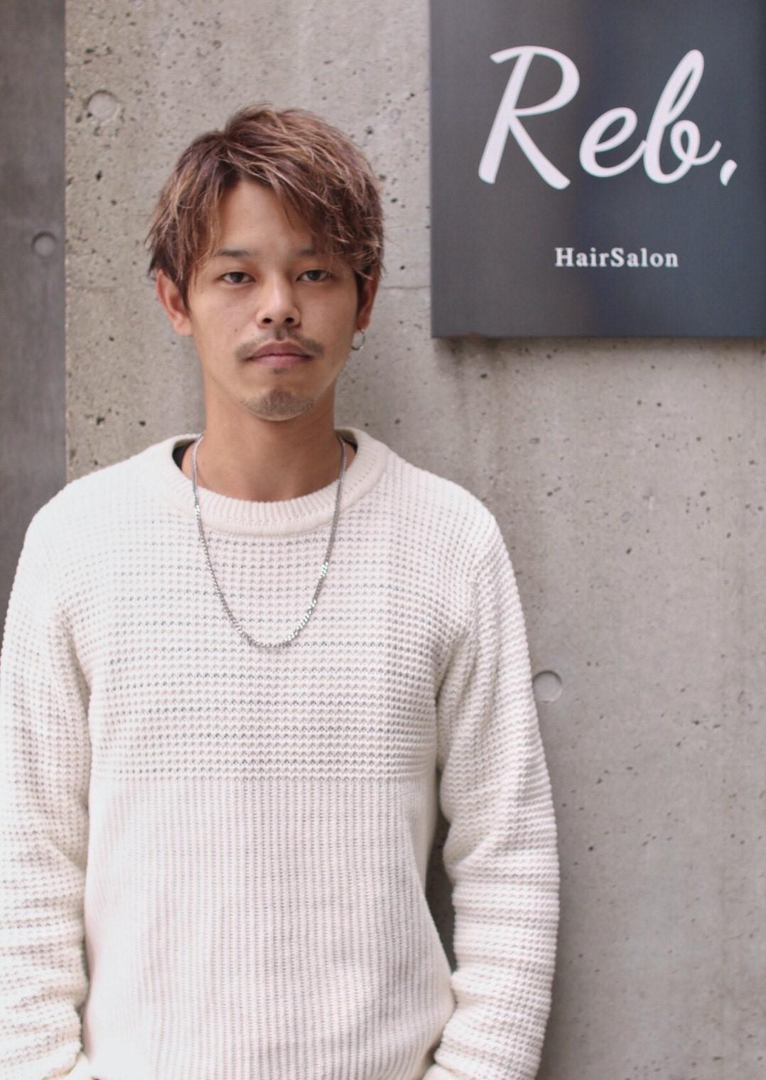 Yuta Nagata